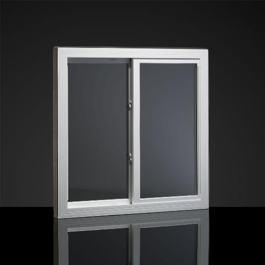 Double slider window product information mi windows for Replacement slider windows